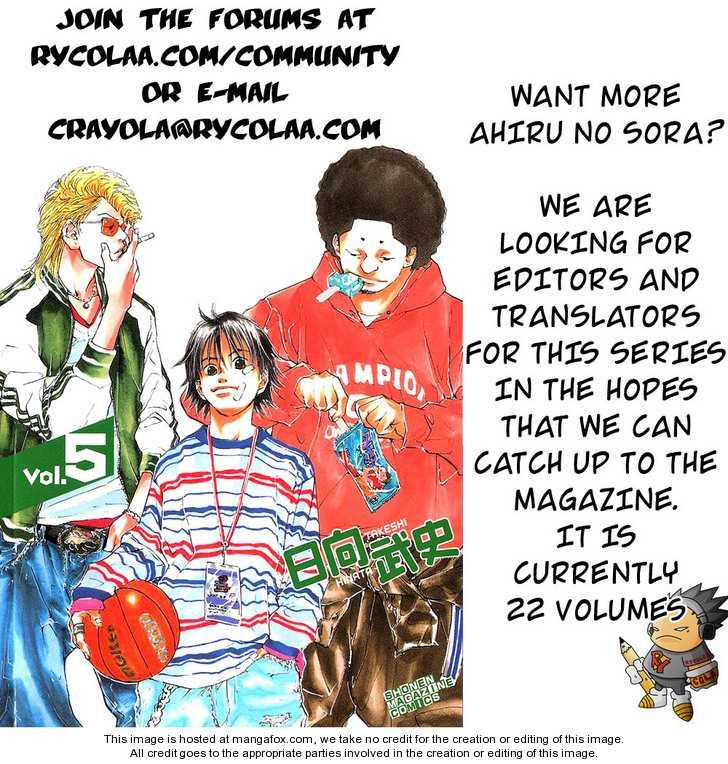 Ahiru no Sora 14 Page 2