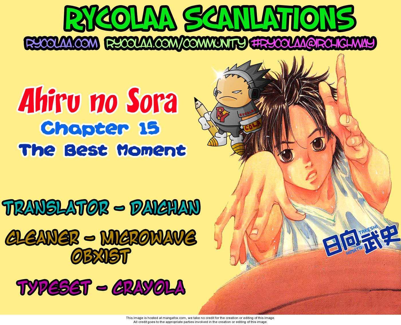 Ahiru no Sora 15 Page 1