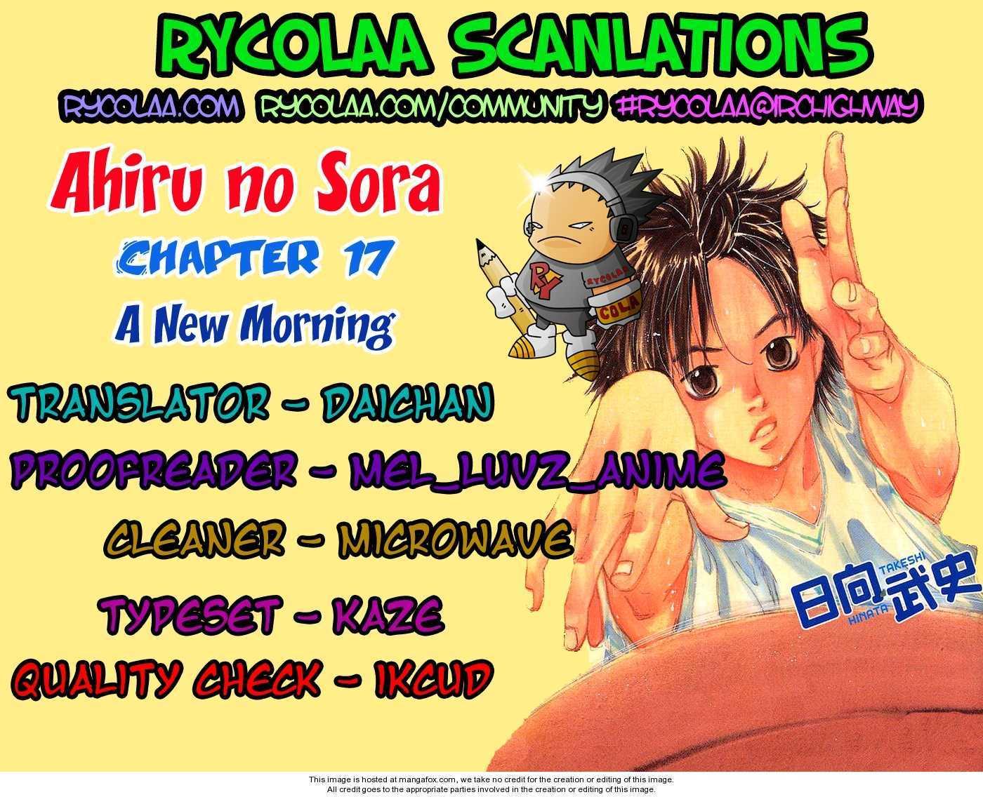 Ahiru no Sora 17 Page 1