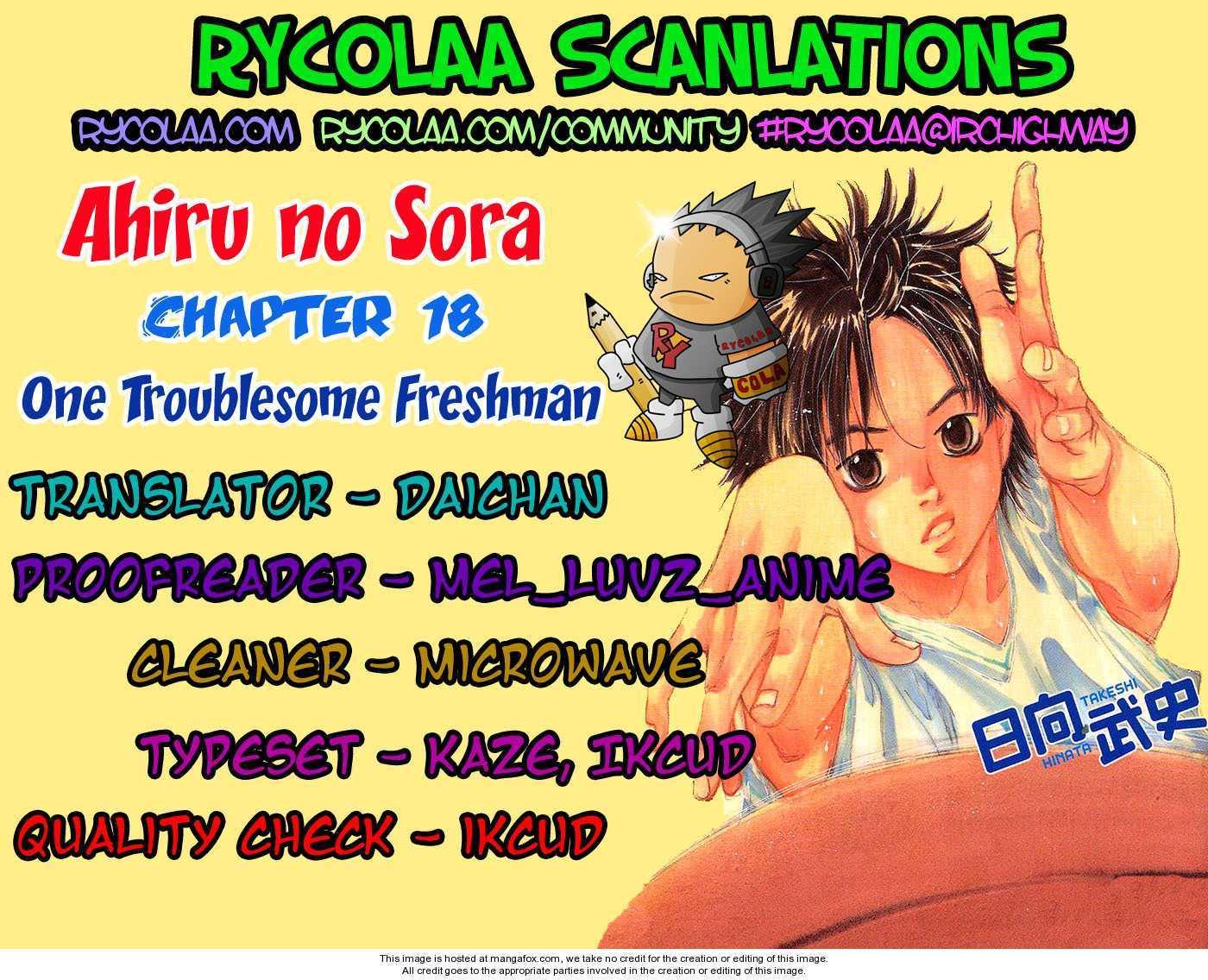 Ahiru no Sora 18 Page 1