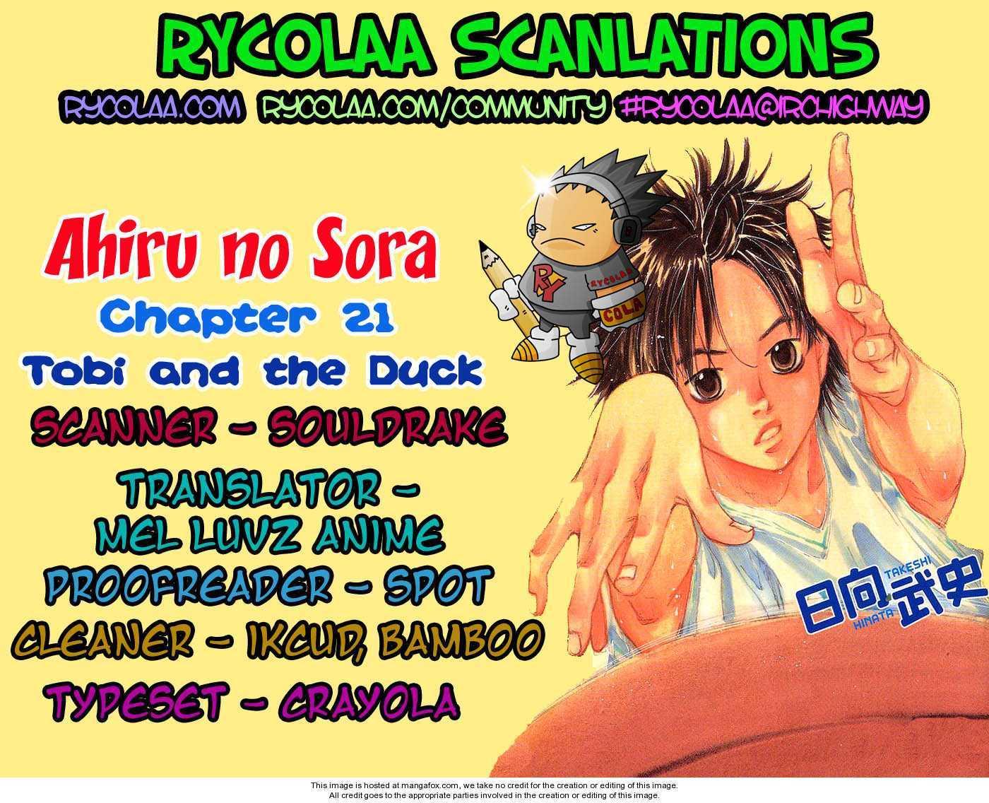 Ahiru no Sora 21 Page 1