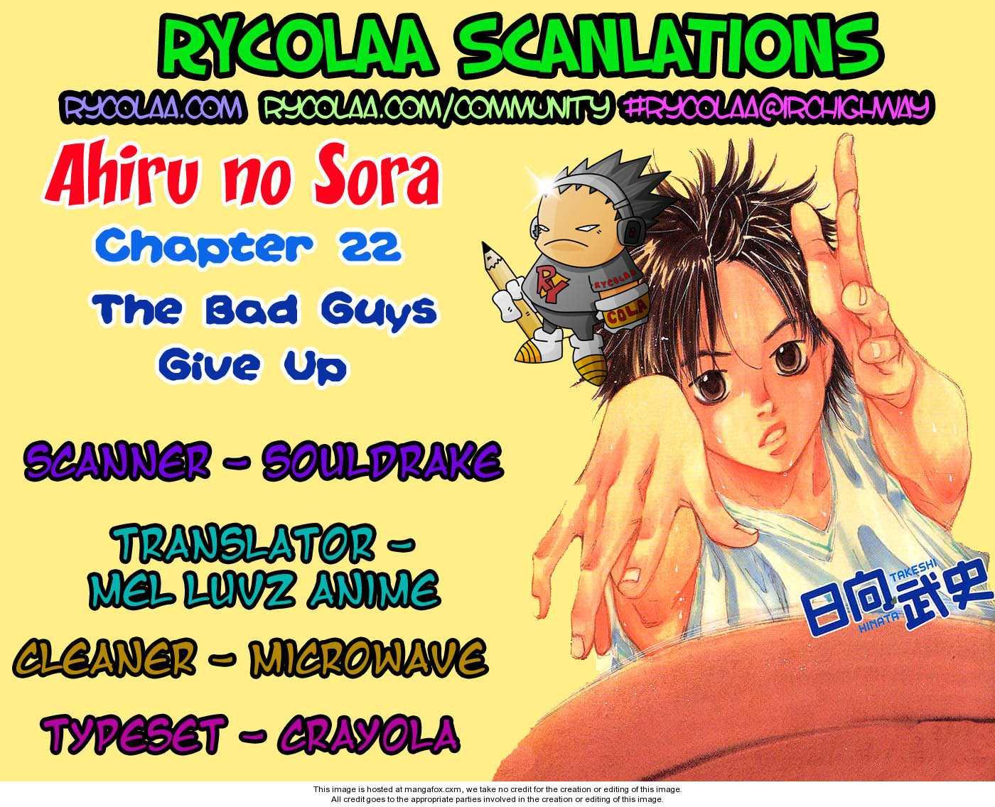 Ahiru no Sora 22 Page 1