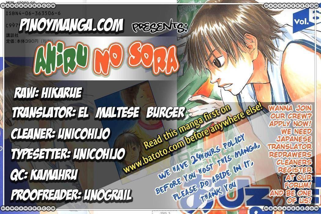 Ahiru no Sora 38 Page 1