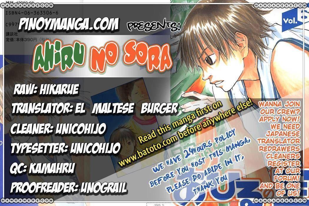 Ahiru no Sora 39 Page 1
