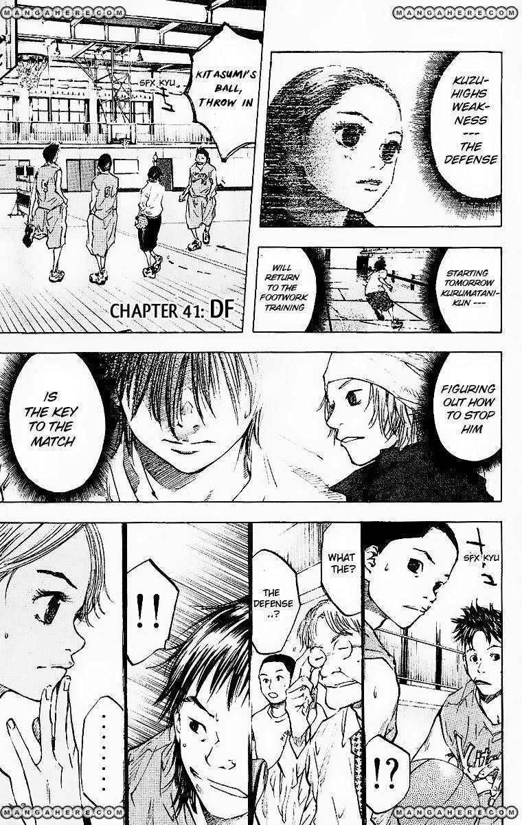 Ahiru no Sora 41 Page 2