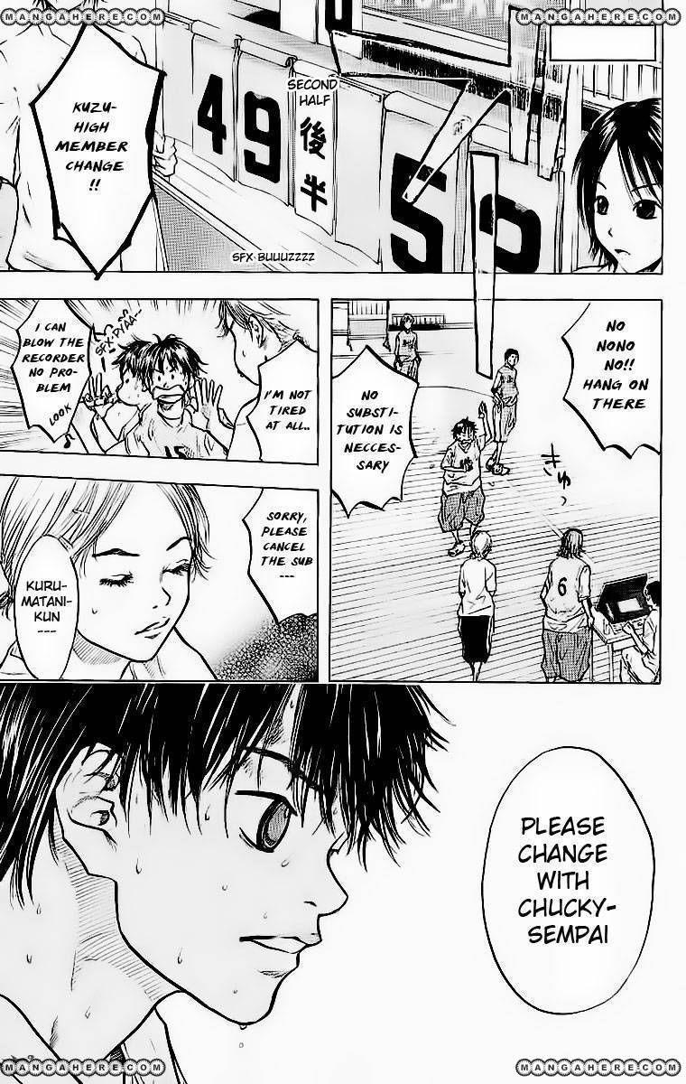 Ahiru no Sora 45 Page 2