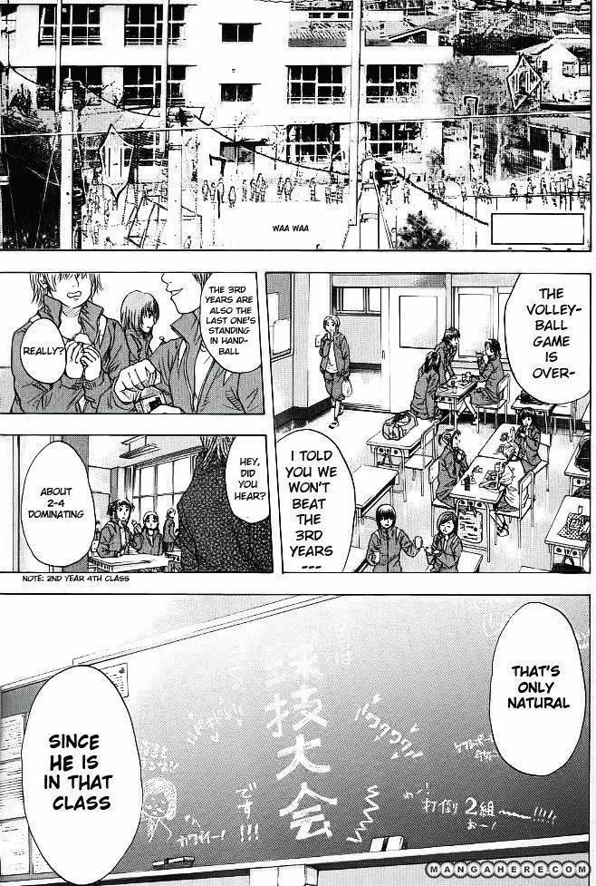 Ahiru no Sora 57 Page 2