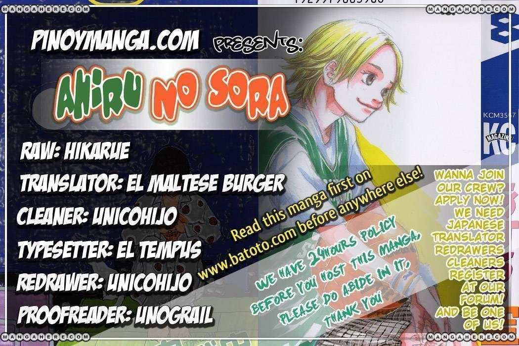 Ahiru no Sora 60 Page 1