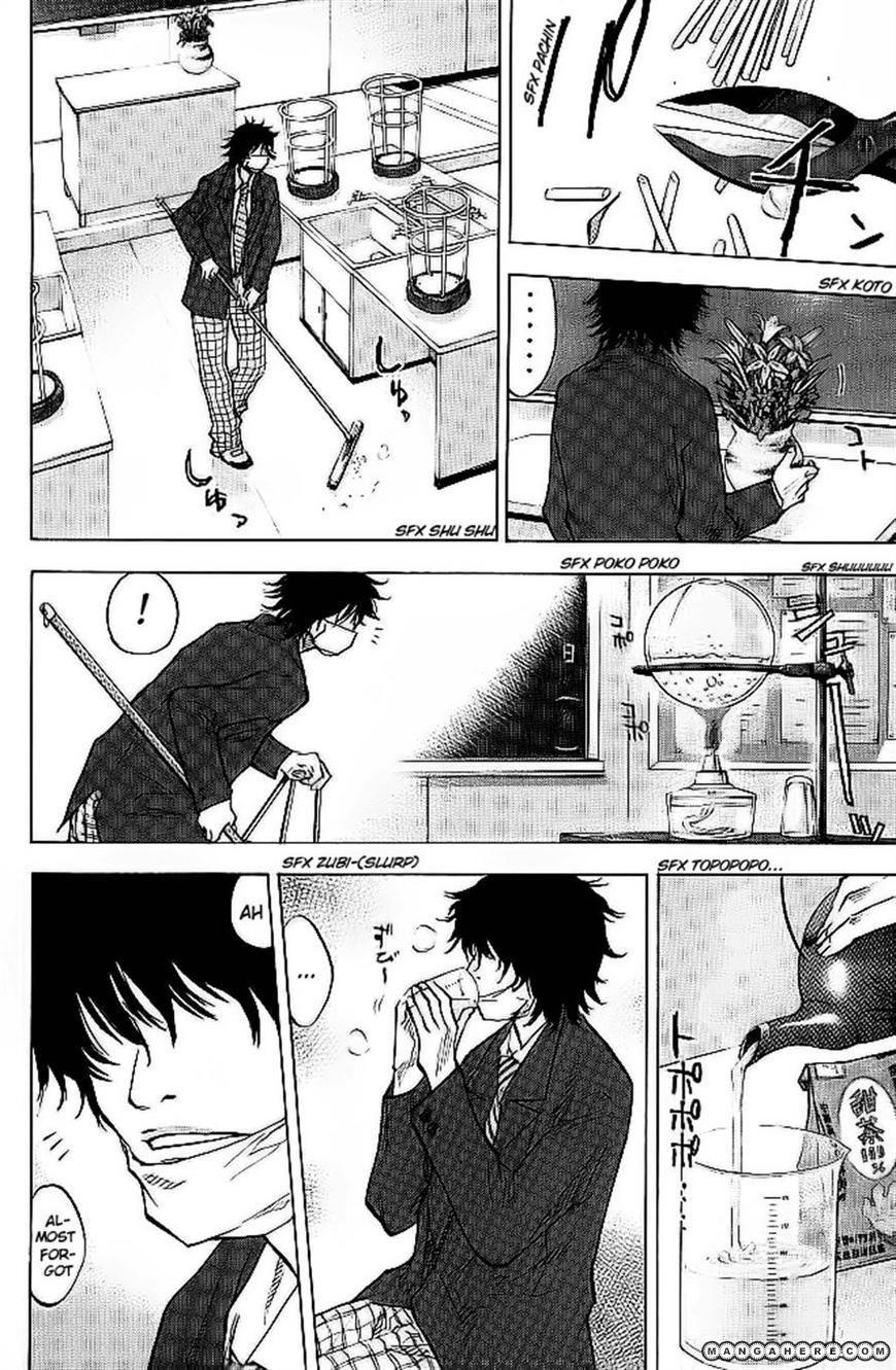 Ahiru no Sora 61 Page 2