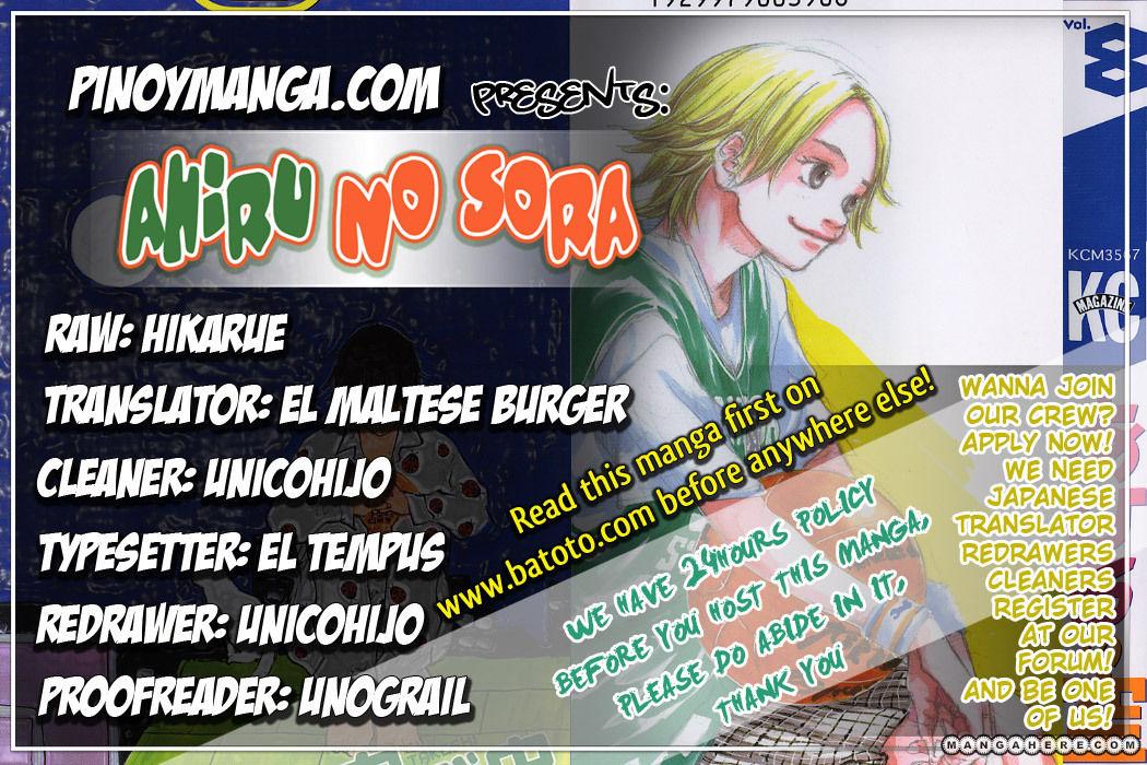 Ahiru no Sora 63 Page 1