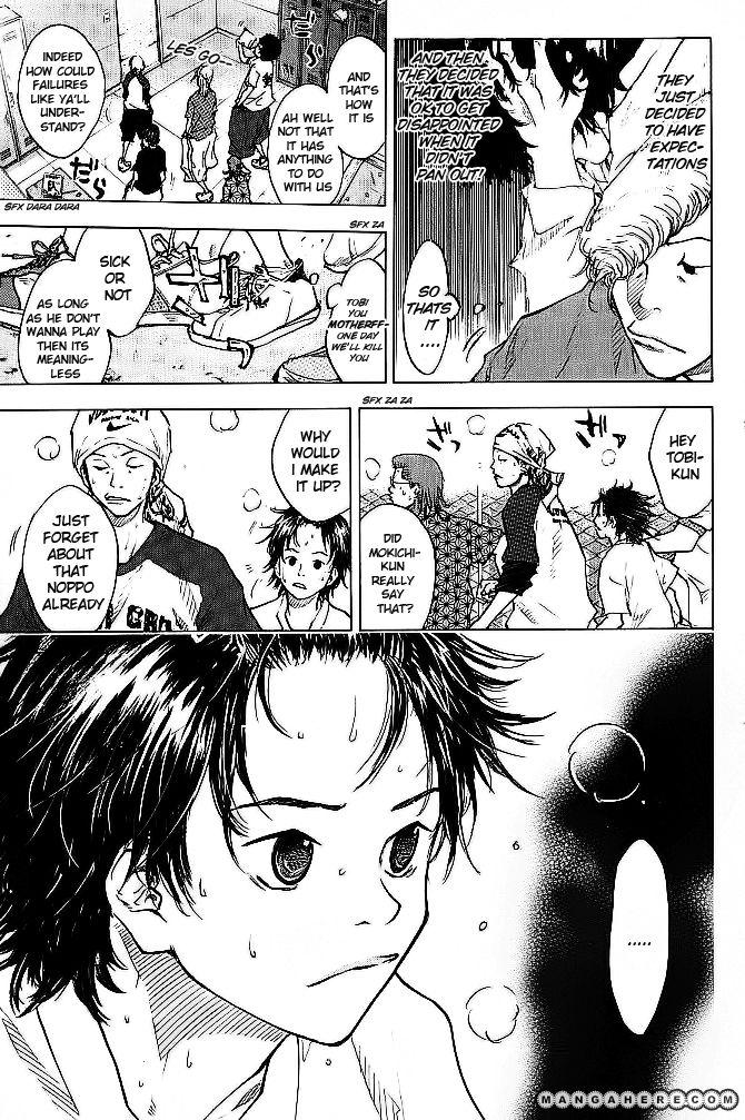 Ahiru no Sora 63 Page 4