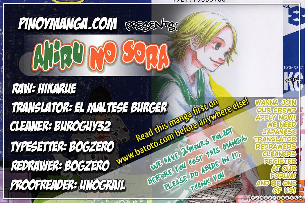Ahiru no Sora 64 Page 1