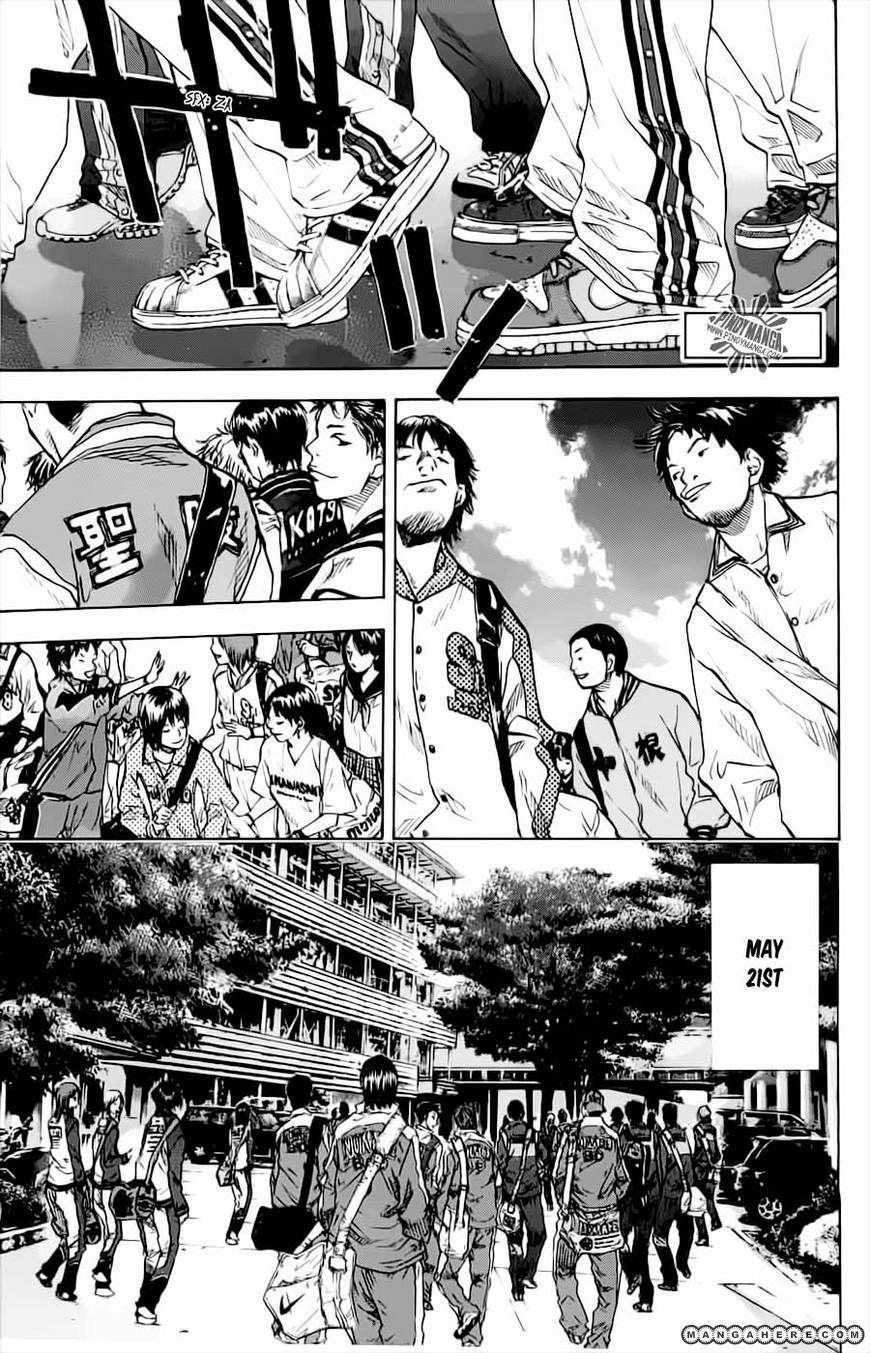 Ahiru no Sora 68 Page 3