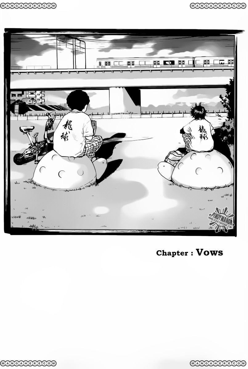 Ahiru no Sora 77 Page 2