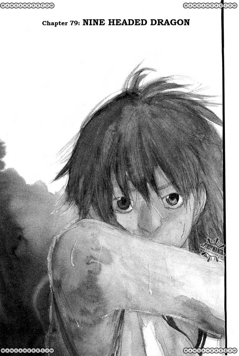 Ahiru no Sora 79 Page 2