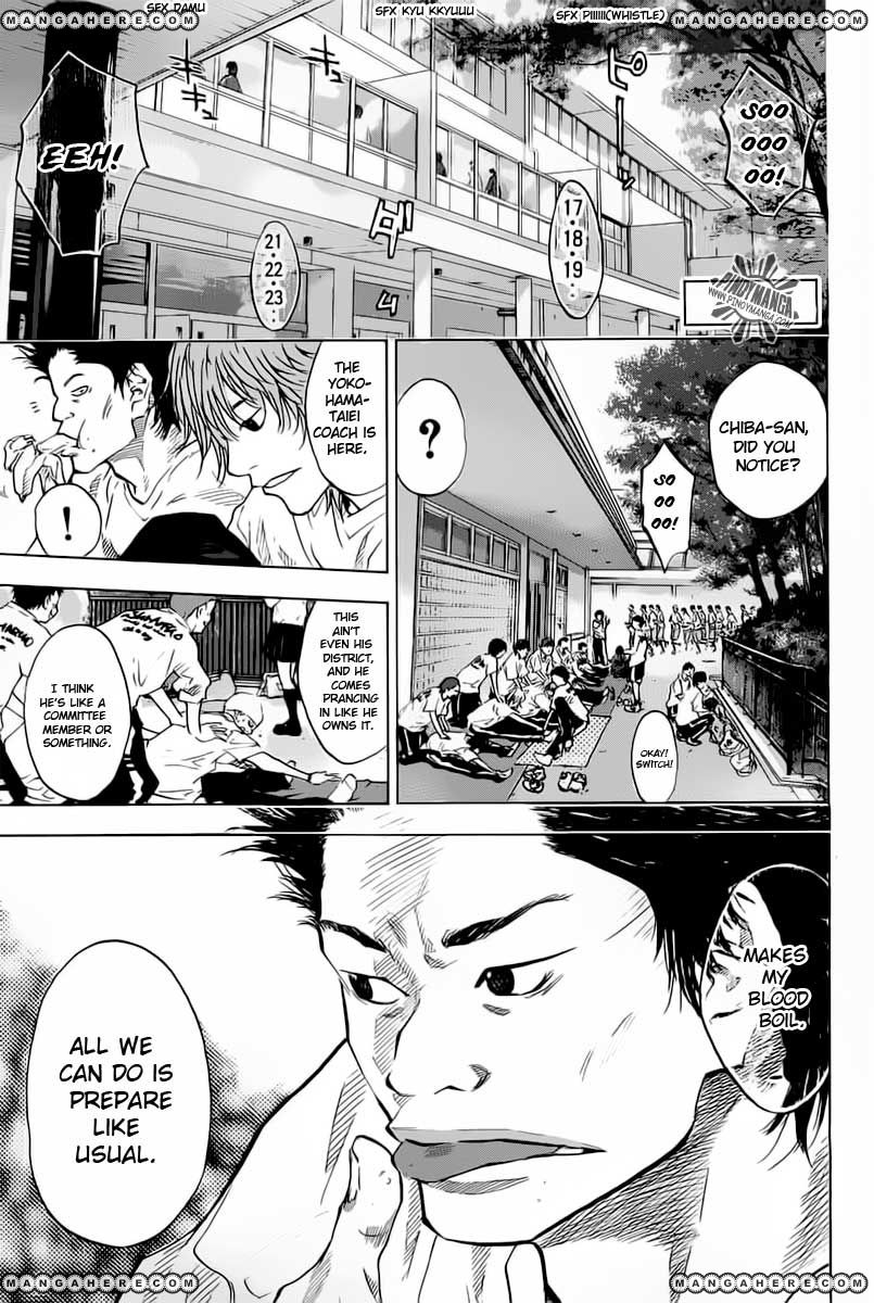 Ahiru no Sora 82 Page 2