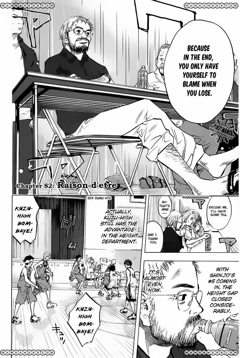 Ahiru no Sora 82 Page 3