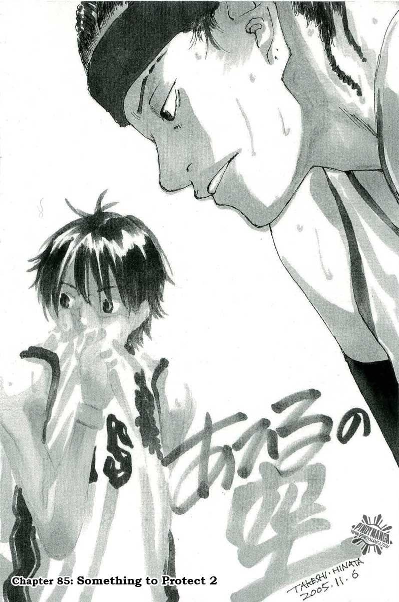 Ahiru no Sora 85 Page 2