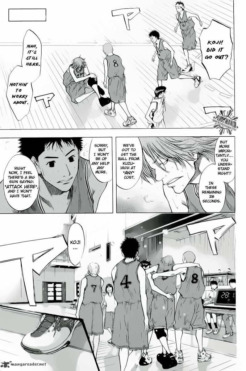 Ahiru no Sora 88 Page 2