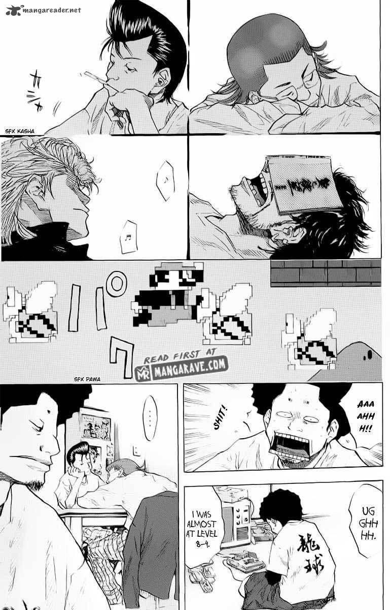 Ahiru no Sora 90 Page 3