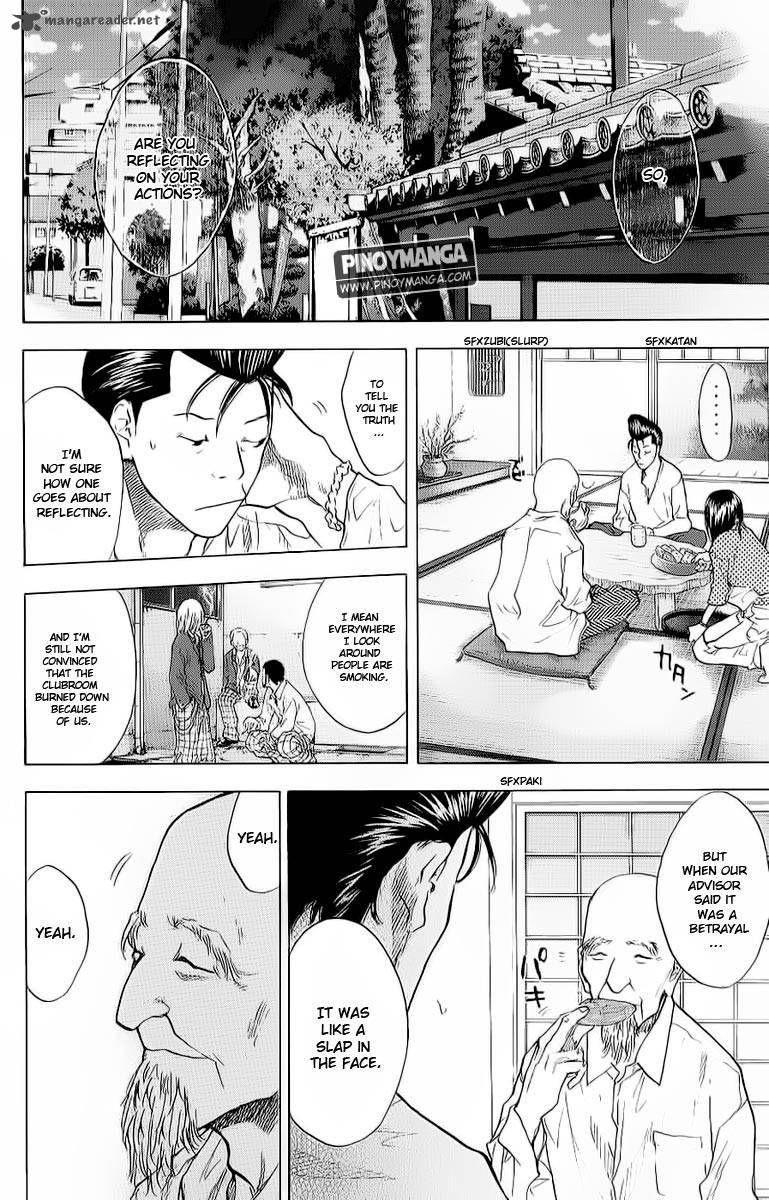 Ahiru no Sora 93 Page 2