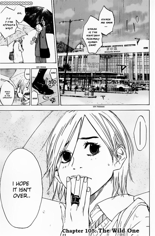 Ahiru no Sora 105 Page 1