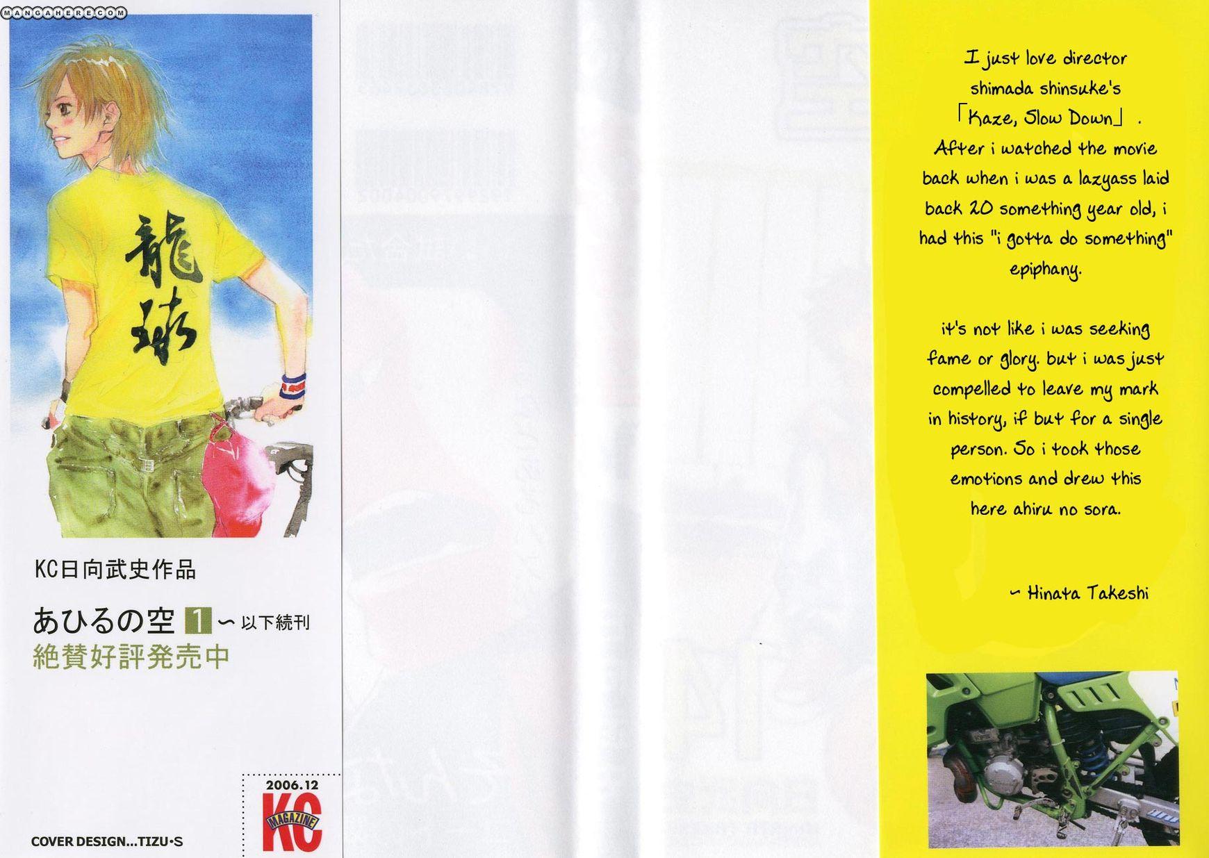 Ahiru no Sora 107 Page 2