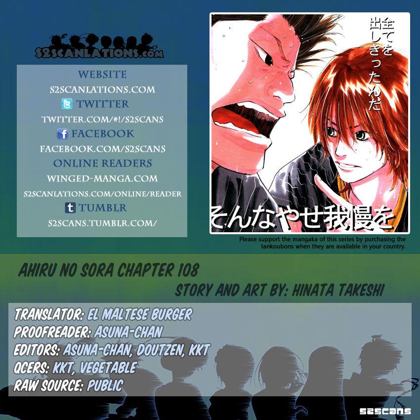 Ahiru no Sora 108 Page 1