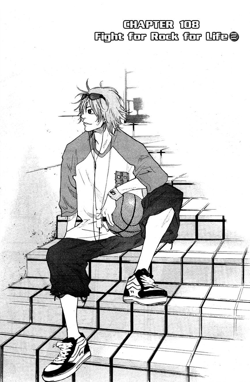 Ahiru no Sora 108 Page 2