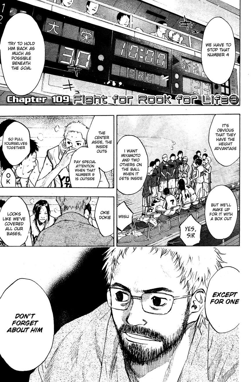 Ahiru no Sora 109 Page 2