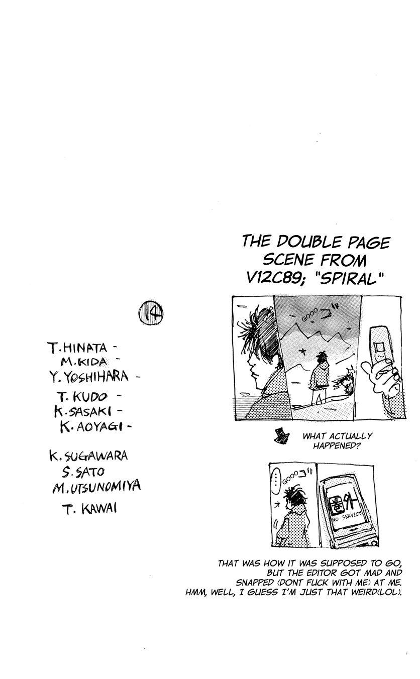 Ahiru no Sora 112.5 Page 2
