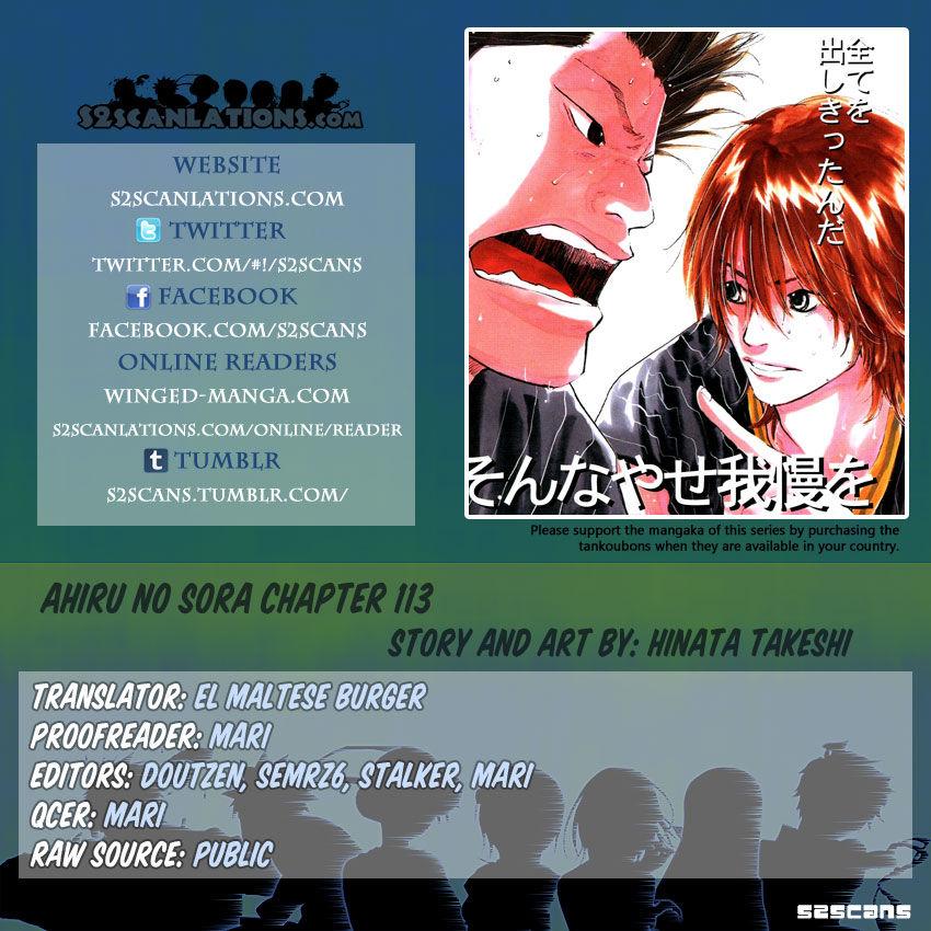 Ahiru no Sora 113 Page 1