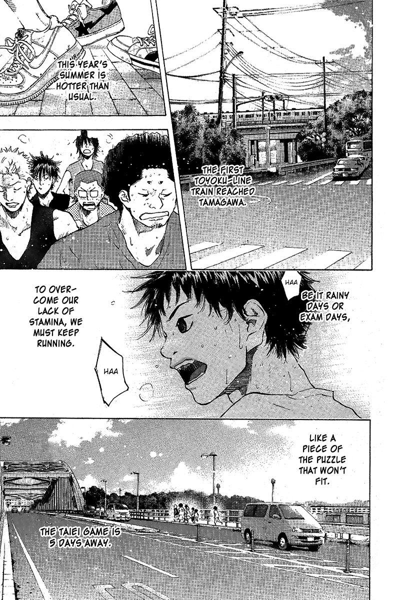 Ahiru no Sora 114 Page 2