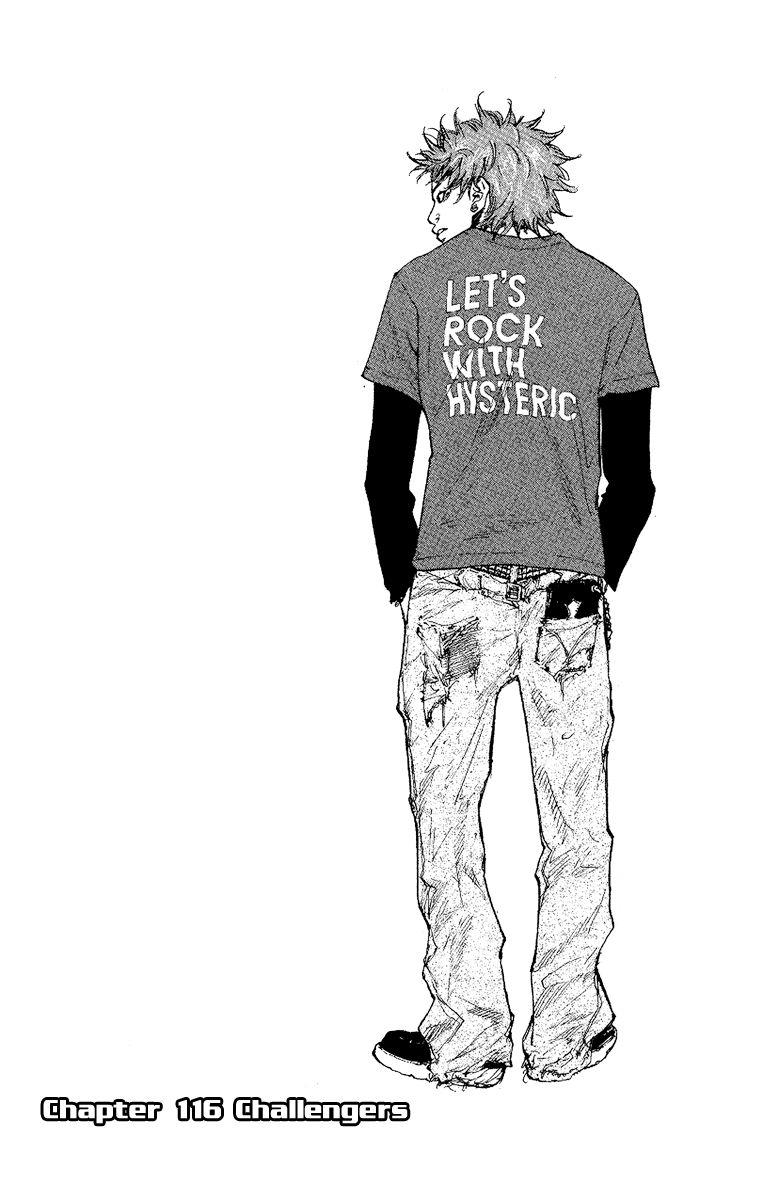 Ahiru no Sora 116 Page 2