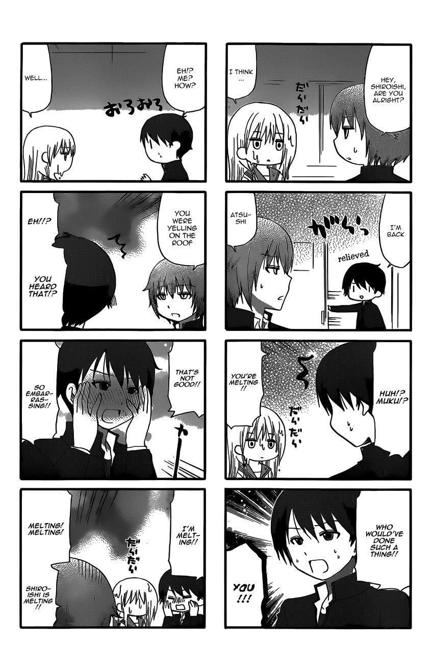 Ore no Kanojo ni Nanika Youkai 3 Page 1