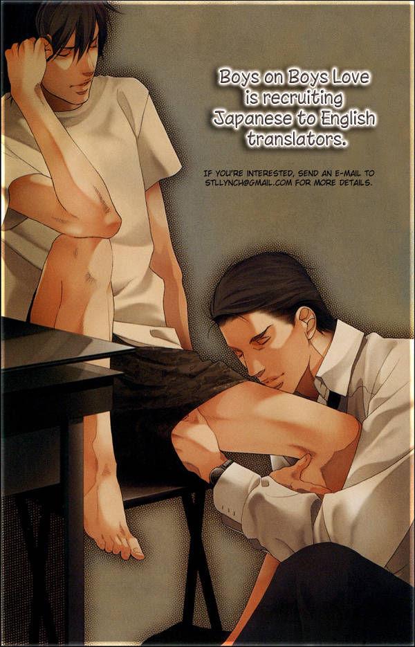 Jounetsu no English Rose 4 Page 3