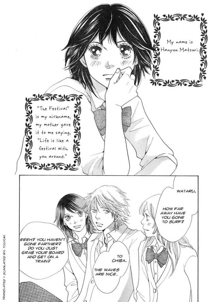 Matsuri Special 1 Page 2
