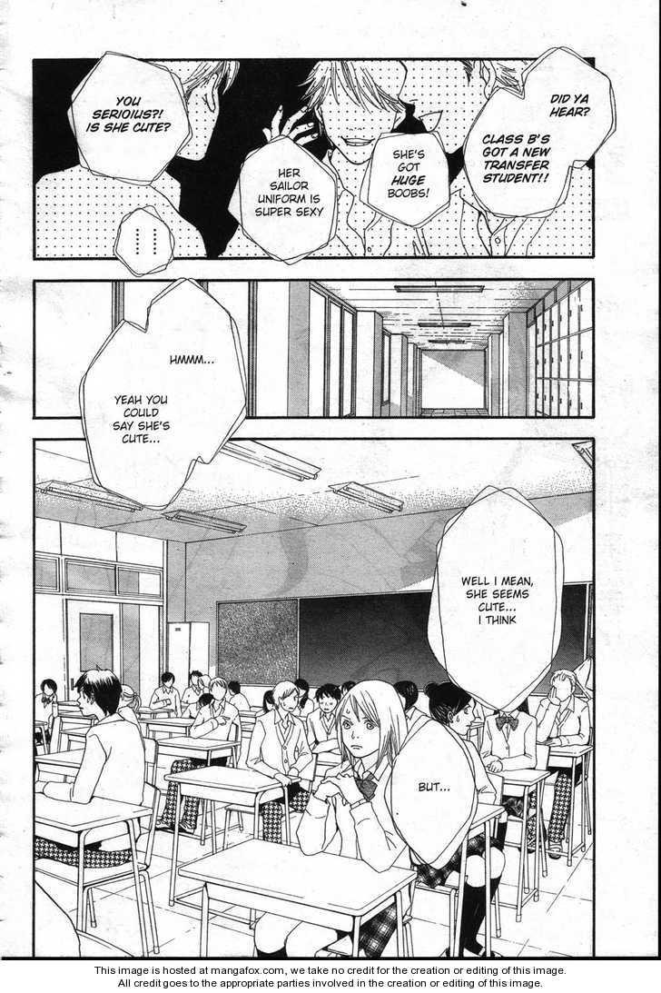Matsuri Special 10 Page 3