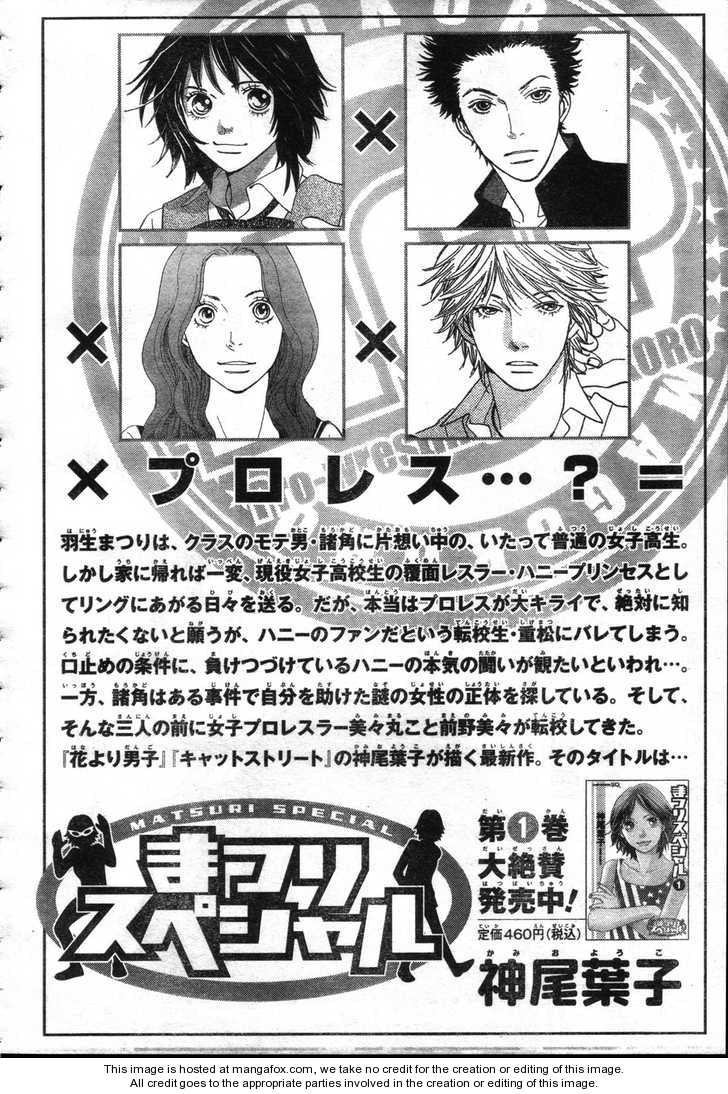 Matsuri Special 11.1 Page 3