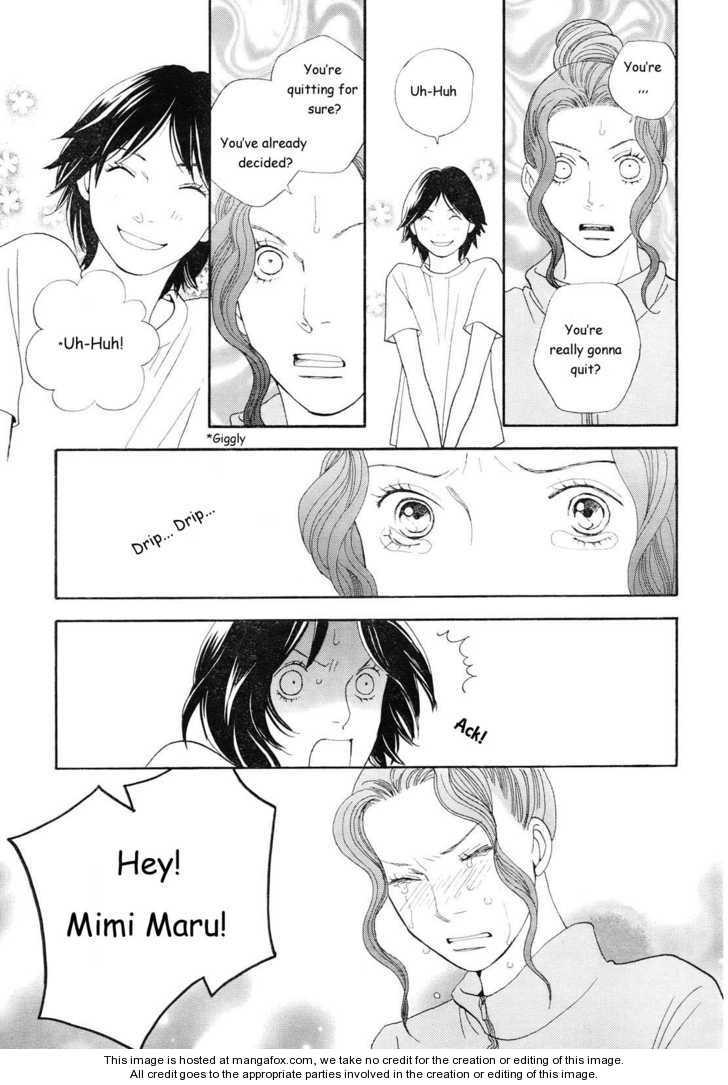 Matsuri Special 12.2 Page 1