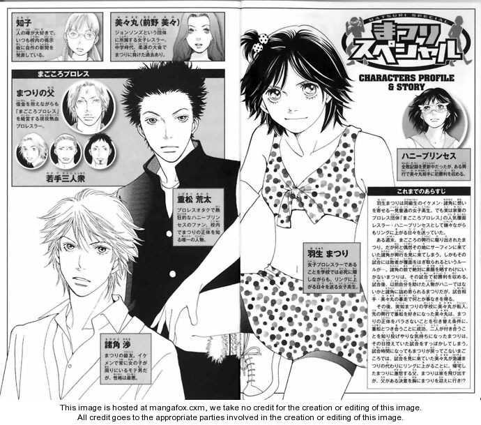 Matsuri Special 14 Page 4