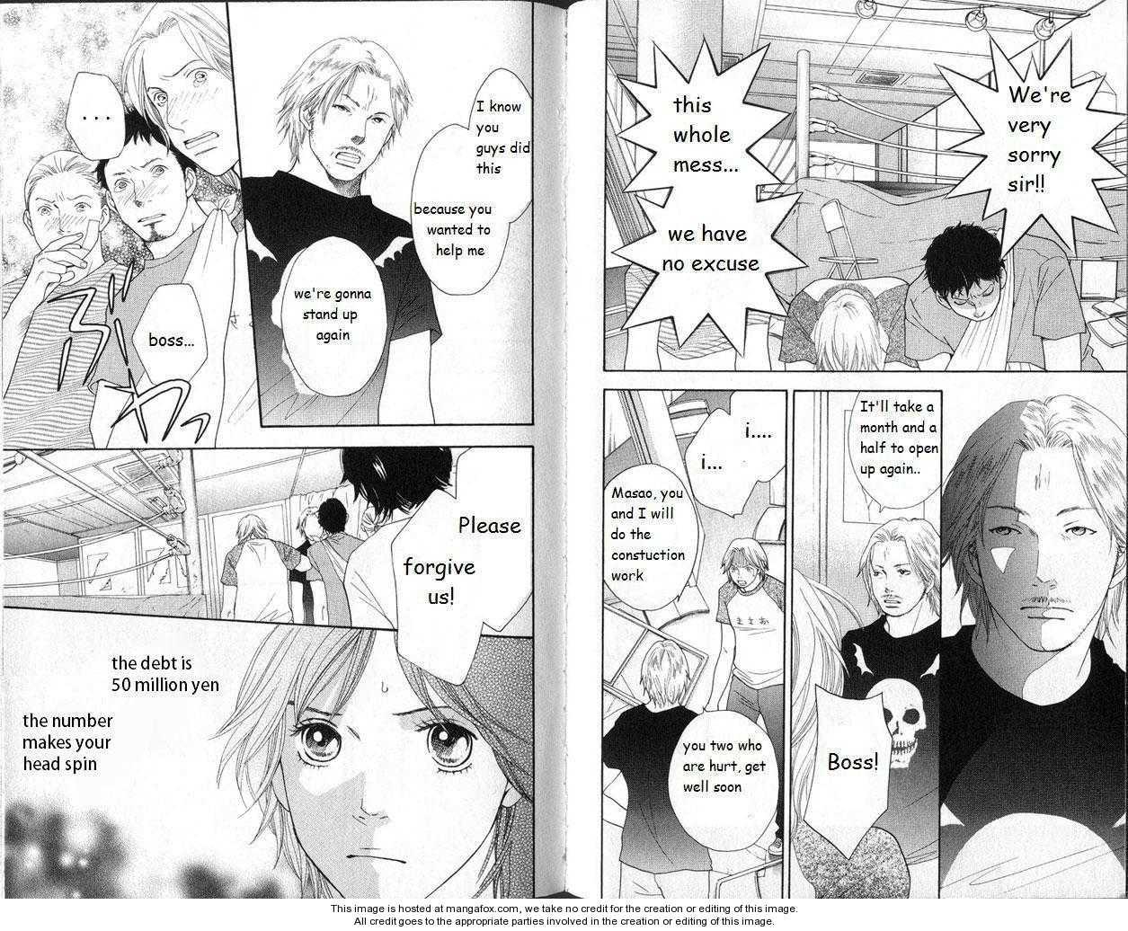 Matsuri Special 15 Page 2