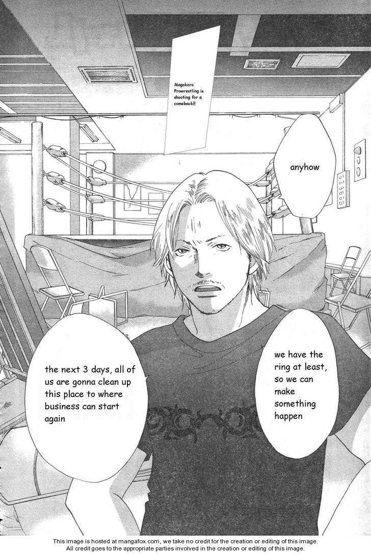 Matsuri Special 17 Page 2