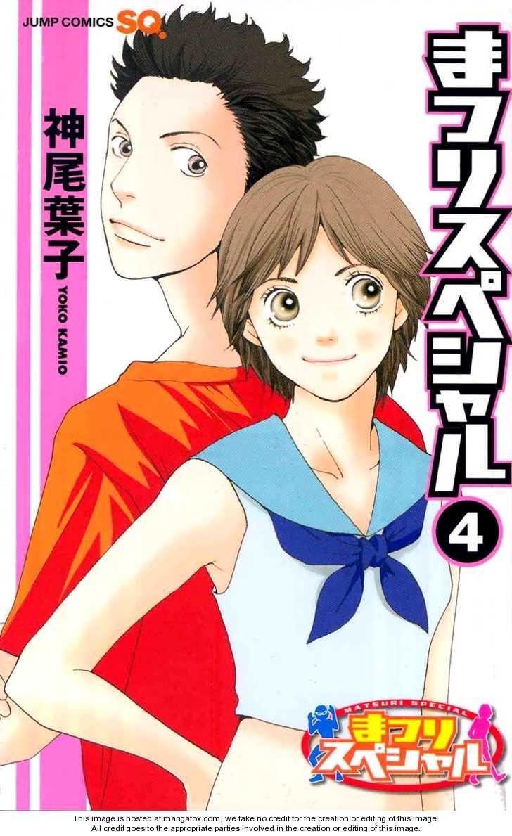 Matsuri Special 18 Page 1