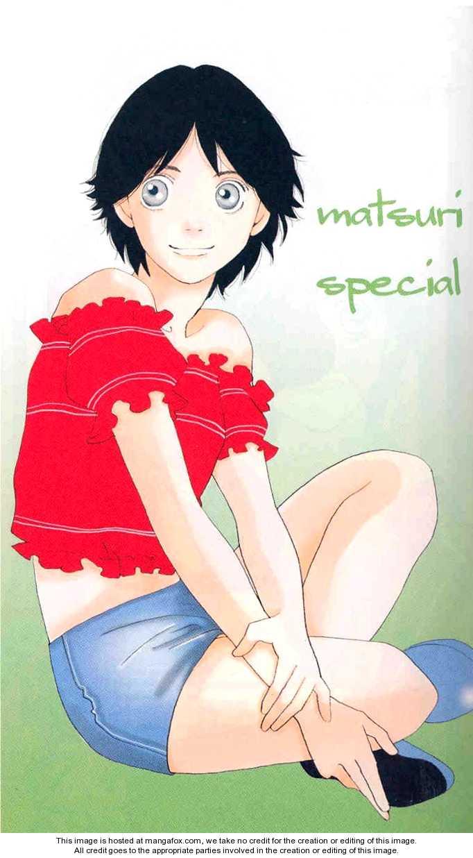 Matsuri Special 18 Page 2