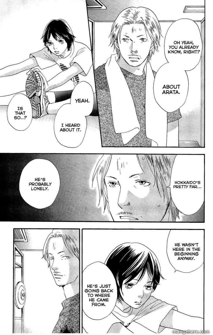 Matsuri Special 19 Page 3