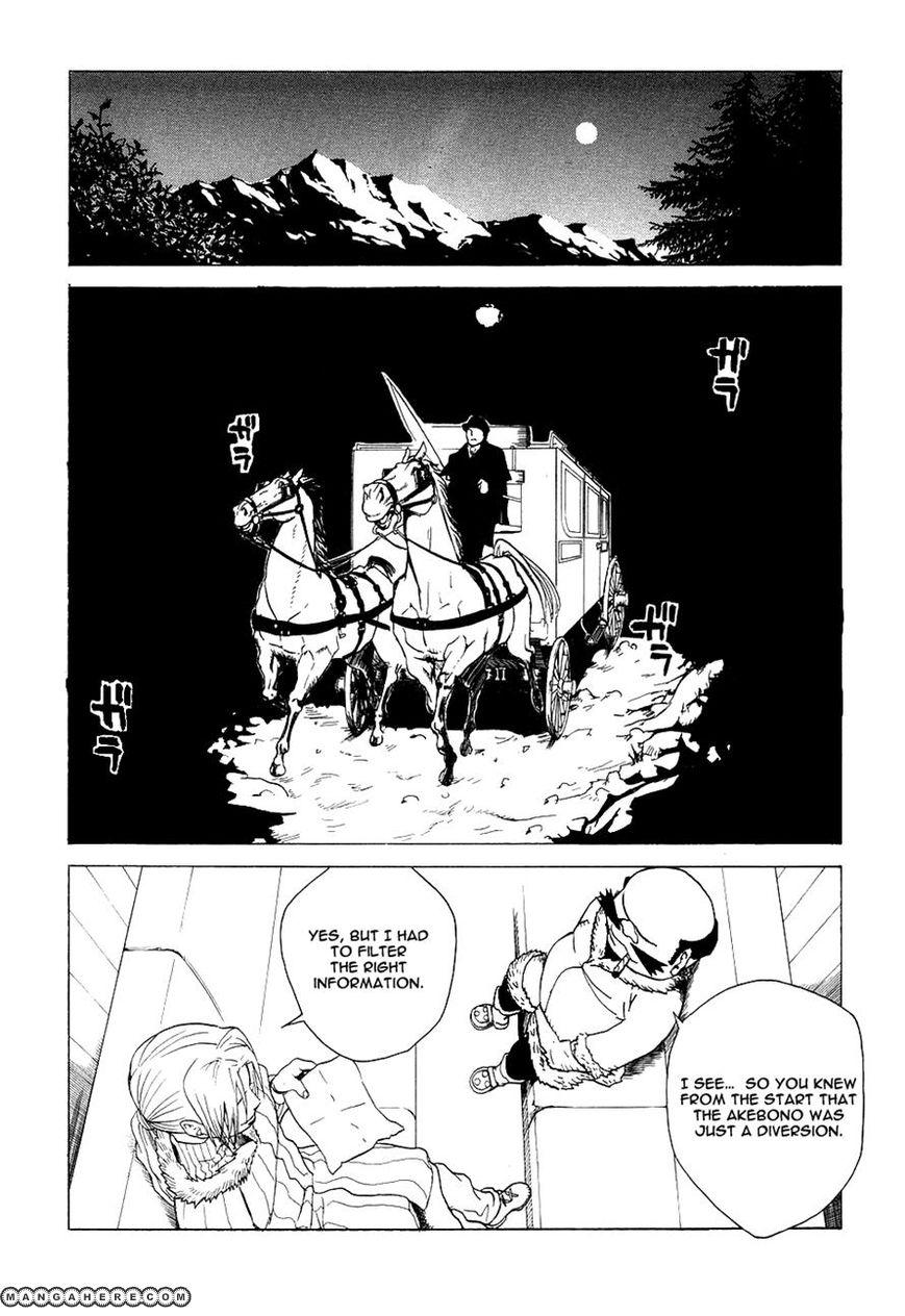 Kumo no Graduale 3 Page 2