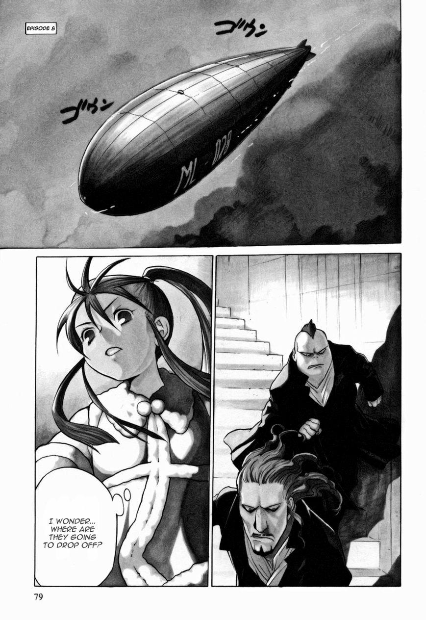 Kumo no Graduale 8 Page 1
