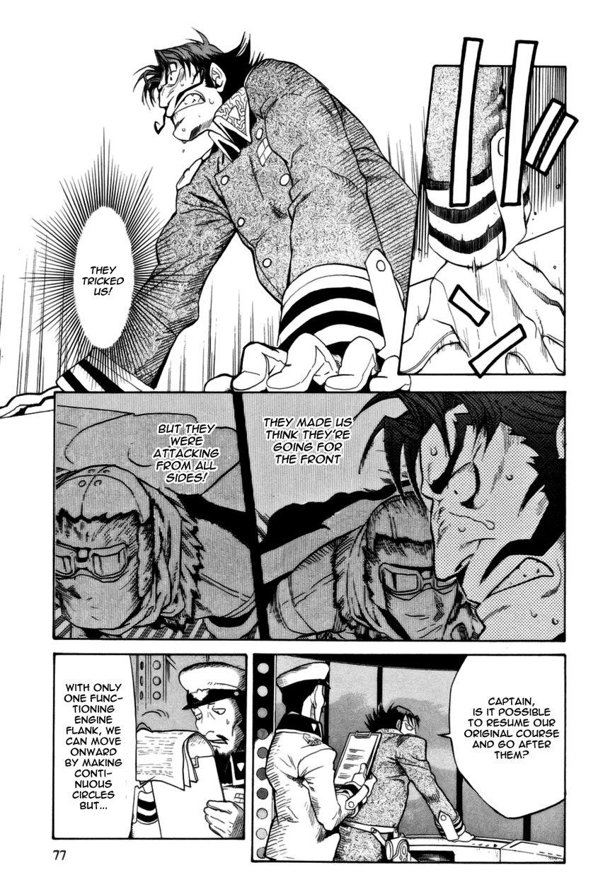 Kumo no Graduale 13 Page 2