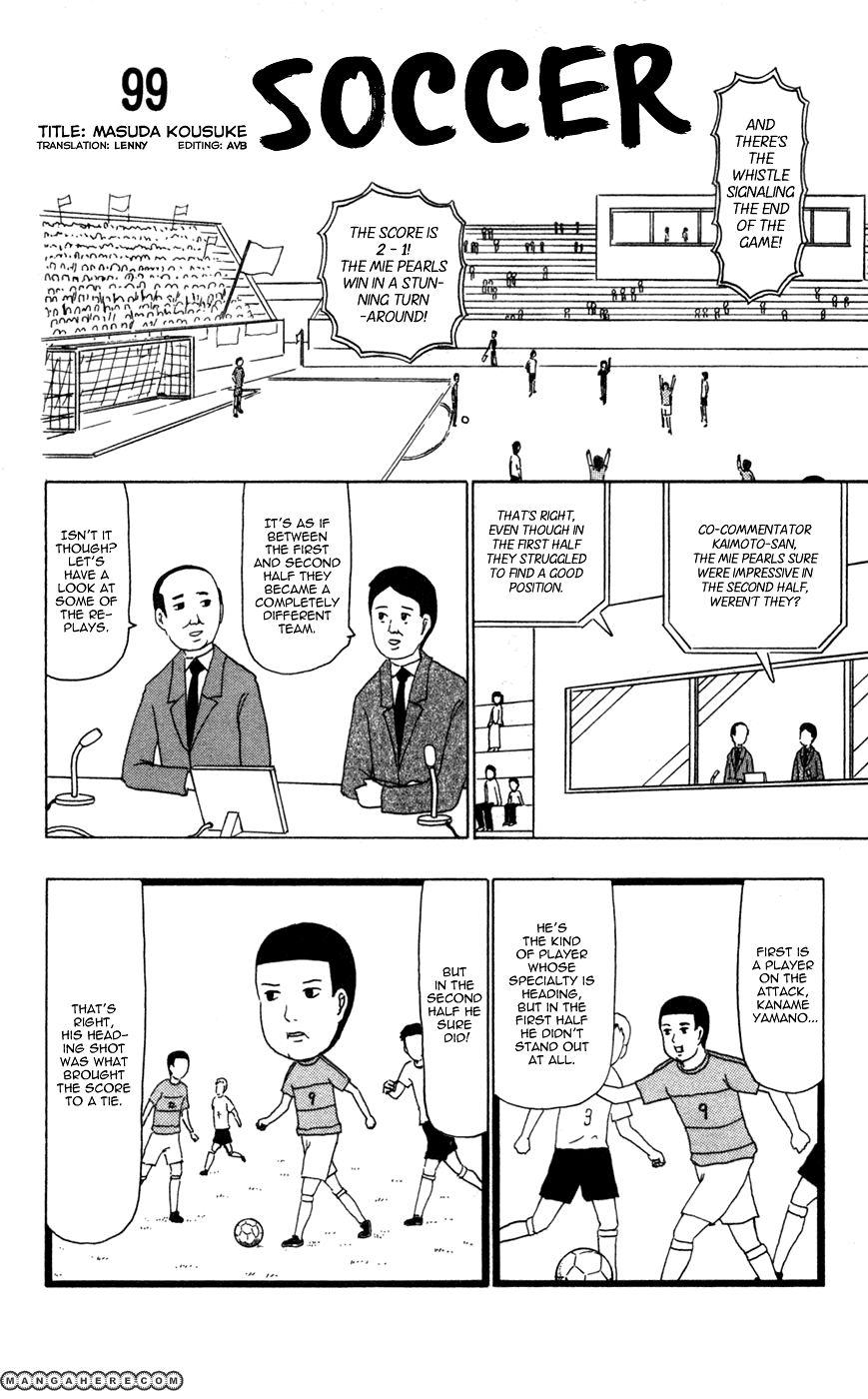 Gyagu Manga Biyori 99 Page 2